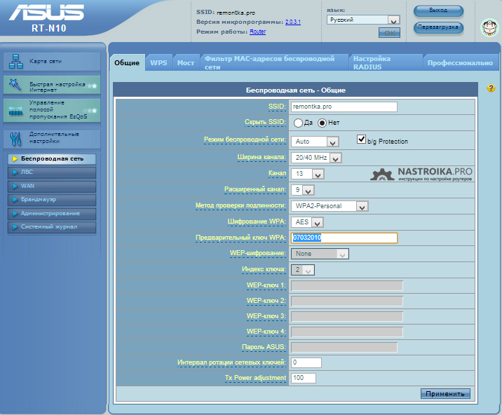 Настройки беспроводной Wi-Fi сети на Asus RT-N10