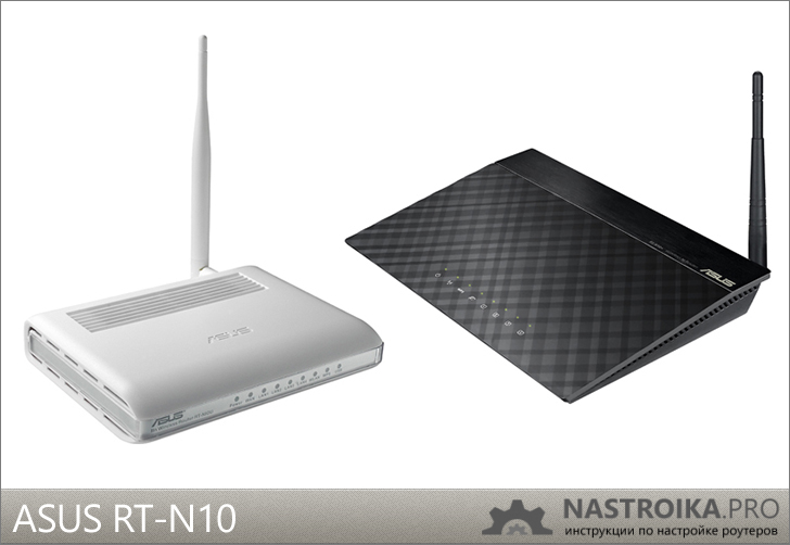 Wi-Fi роутер Asus RT-N10