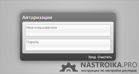 Запрос пароля DIR-300