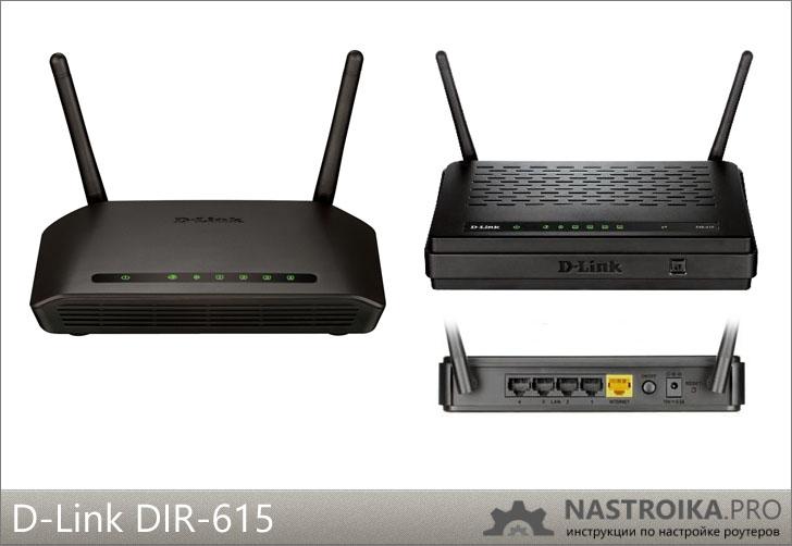 Настройка Wi-Fi роутера D-Link DIR-615 для Аист