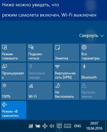 Драйвера на wifi для windows 10 на ноутбук samsung