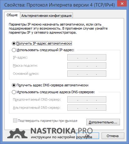 Настройки LAN для Asus RT-N10