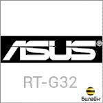 Настройка роутера Asus RT-G32 Билайн