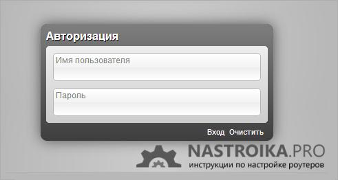 Сбросить пароль на D-Link DIR-300