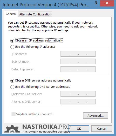 Правильные настройки LAN для Asus RT-G32