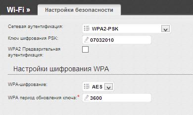 Установка пароля на беспроводную Wi-Fi сеть на D-Link DIR-615