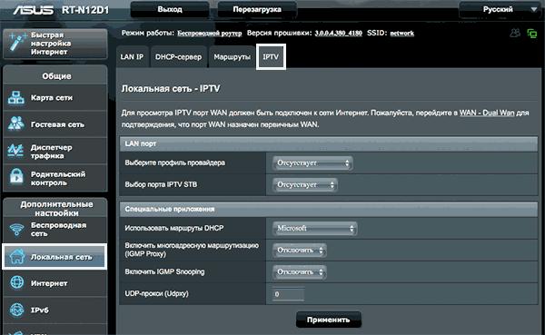 Параметры IPTV на роутере ASUS