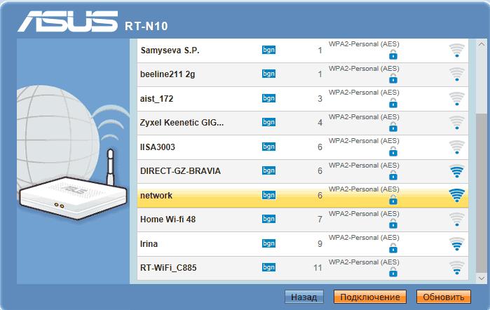 Подключить репитер Asus к сети Wi-Fi