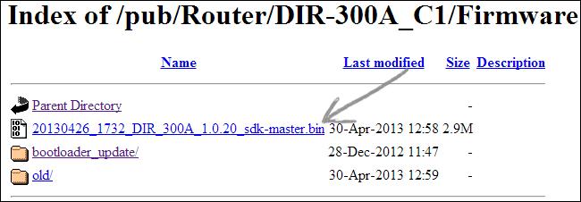 Файл последней прошивки DIR-300 C1 на официальном сайте D-Link