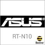 Настройка роутера Asus RT-N10 Билайн
