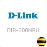 Настройка роутера DIR-300 Билайн
