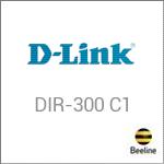 Настройка роутера D-Link DIR-300 C1 Билайн